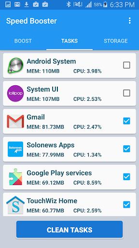 玩免費工具APP|下載提高手機速度 app不用錢|硬是要APP