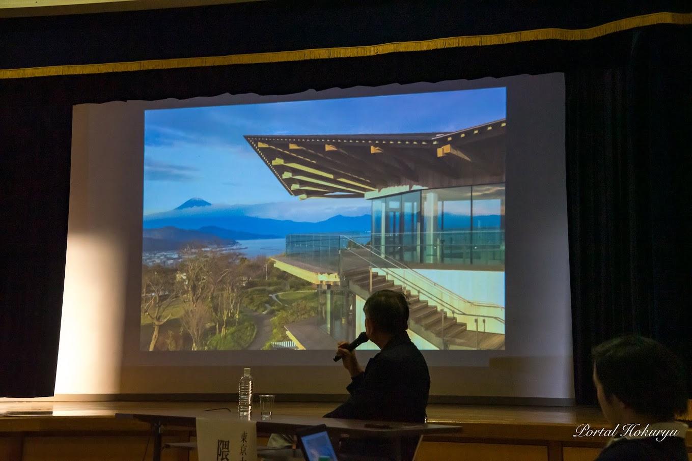 360度の「パノラマ展望」