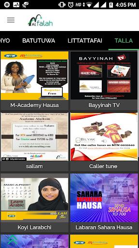 Alfalah 8.0 Screenshots 8