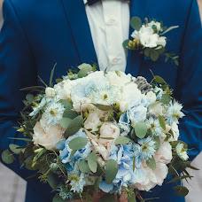Wedding photographer Nikita Pusyak (Ow1art). Photo of 31.10.2016