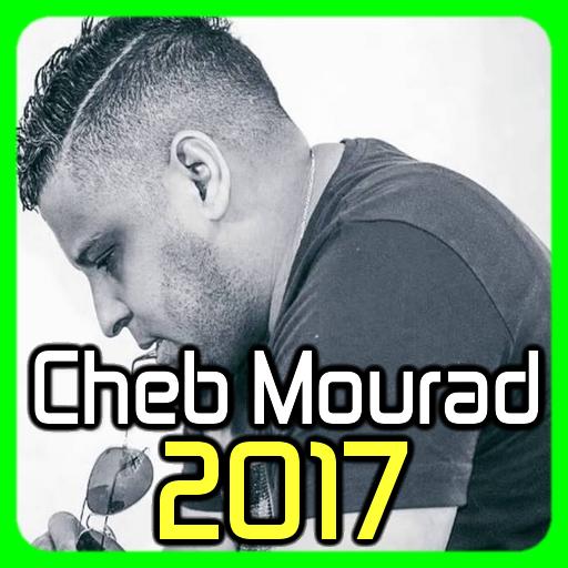 Cheb Mourad 2017 MP3
