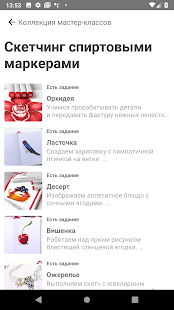 App Chatium APK for Windows Phone