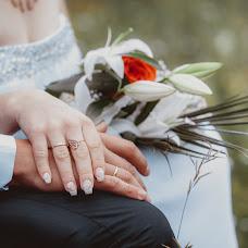Wedding photographer Aleksandr Travkin (Travkin). Photo of 26.04.2016