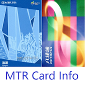 MTR iCard - tool to check balance of MTR card(NFC)