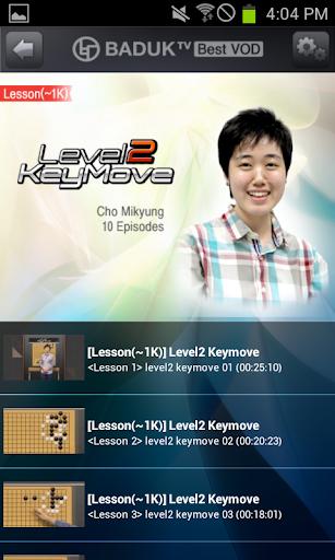 Level2 Keymove