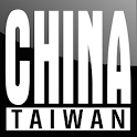 China Taiwan Delivery icon
