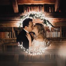 Wedding photographer Robert Czupryn (RobertCzupryn). Photo of 29.01.2018