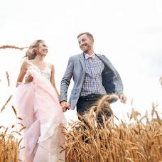 Wedding photographer Maks Vladimirskiy (vladimirskiy). Photo of 09.04.2018