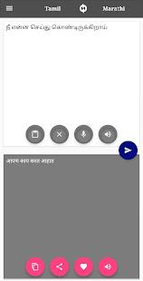 Download Tamil - Marathi Translator For PC Windows and Mac apk screenshot 1
