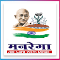 Manrega yojan - nrega  job card 2019-20 guide app icon