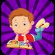 Download قصتي | قصص وحكايات للأطفال For PC Windows and Mac