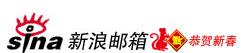 Sina邮箱