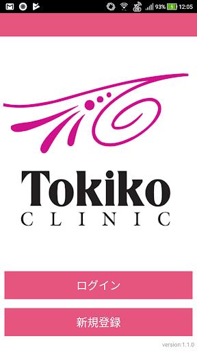 TOKIKO clinic 1.2.0 Windows u7528 1