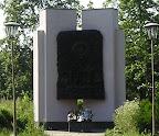 Памятник погибшим в Афганистане Шостка