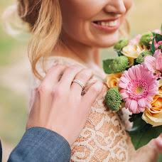 Wedding photographer Anastasiya Pivovarova (pivovarovaphoto). Photo of 29.09.2017