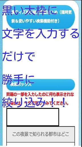 【黒ウィズ】高橋留美子コラボイベントパネルまとめ