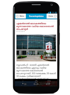 Businessonlive- screenshot thumbnail