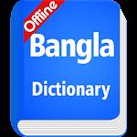 Bangla Dictionary Offline Sparrow