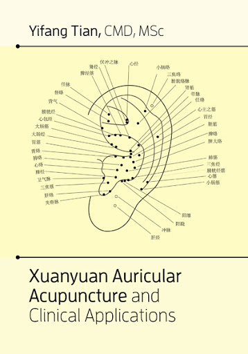 Xuanyuan auricular acupuncture and clinical applications cover