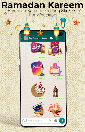 Ramadan Greeting Stickers For Whatsapp 1.5 screenshots 1
