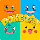 Guess the Poke Quiz and Trivia 2019