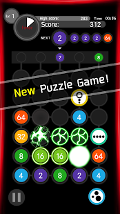 [FinePuzzle]Number Drop- screenshot thumbnail