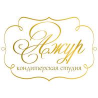 Кондитерская студия АЖУР