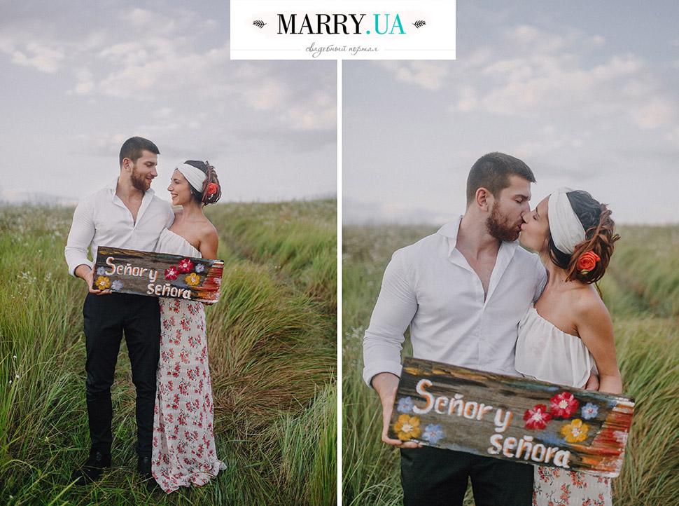 http://marry.ua/articles/real_stories/mexikanskaja_lovestory_Sasha_i_Lera