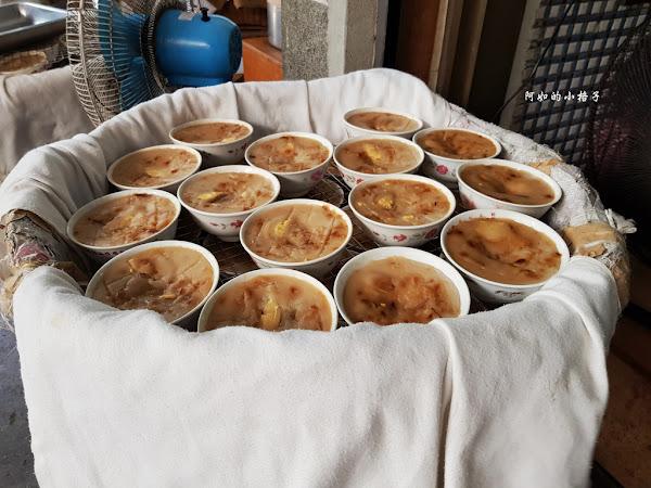哈瑪星一甲子老店 傳統味道繼續飄香 碗粿枝 西子灣美食