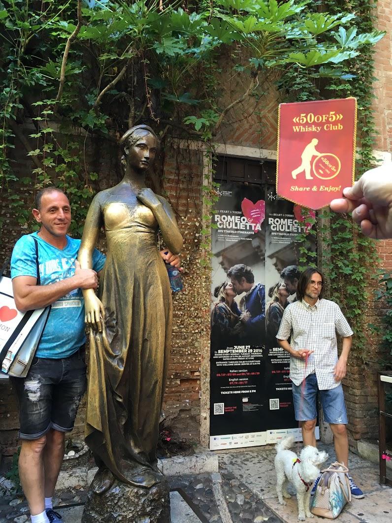 Verona - Juliet