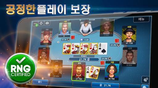 Pokerist: ud14duc0acuc2a4 ud640ub364 ud3ecucee4 - Texas Holdem Poker screenshots 1