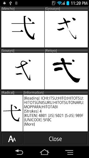 Kanji4FontsList byNSDev 1.1.3 Windows u7528 2