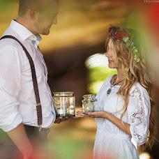 Wedding photographer Anna Spicyna (Spitsyna). Photo of 23.07.2015