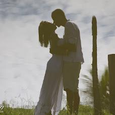 Wedding photographer Rodrigo Corrêa (RodrigoCorrea). Photo of 14.02.2017