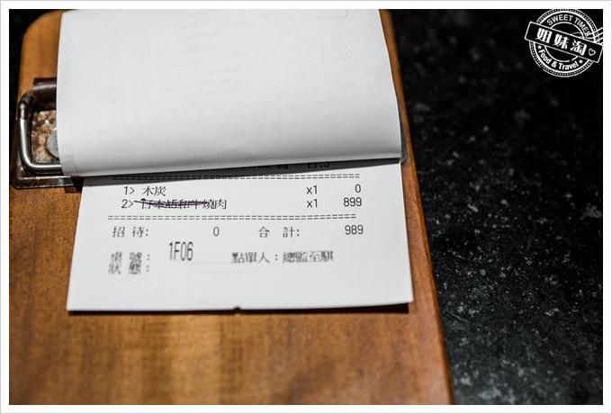 碳佐麻里日本牛價格