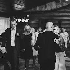 Wedding photographer Grzegorz Satoła (grzegorzsatola). Photo of 29.09.2018