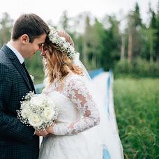 Wedding photographer Sergey Klepikov (klepikovGALLERY). Photo of 21.09.2015