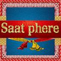 Chaurasia Saathi Matrimony - Marriage App icon
