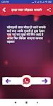 screenshot of प्यार इश्क मोहब्बत शायरी - Hindi Love Shayari 2020