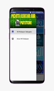 Download HD Wallpaper Calligraphy For PC Windows and Mac apk screenshot 1