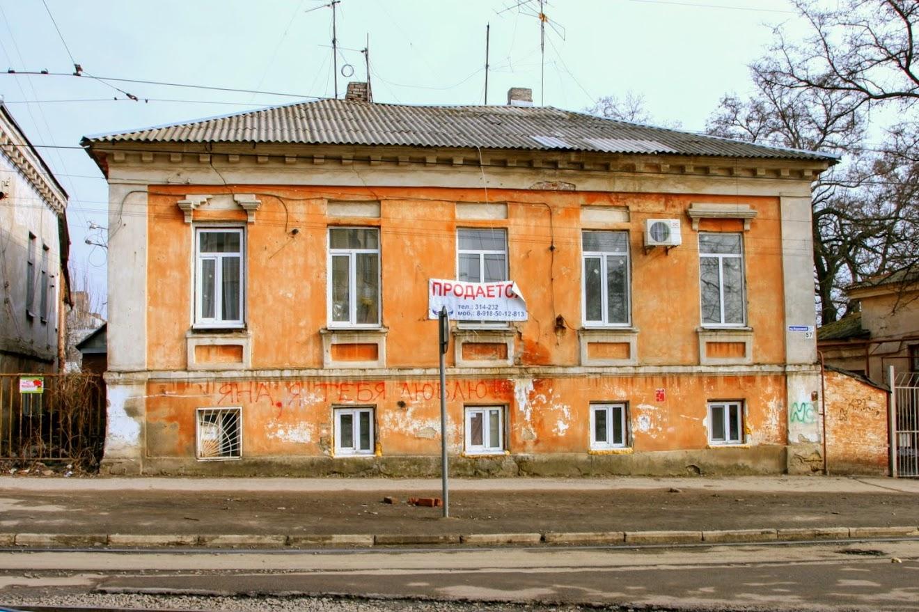 https://sites.google.com/site/istoriceskijtaganrog/nekrasovskij-pereulok/dom-57