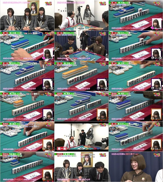 (TV-Variety)(720p) NMB48村瀬紗英の麻雀ガチバトル!さえぴぃのトップ目とったんで! ep04 180106