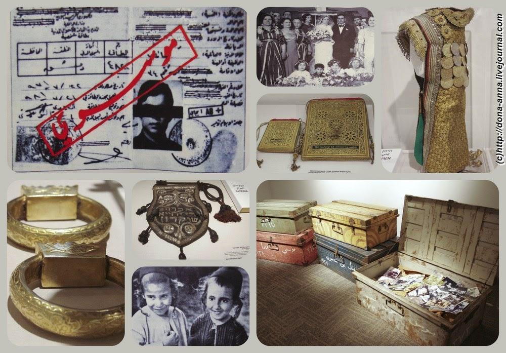Museon-Eretz-Israel-collage-a