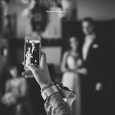 Wedding photographer Mariusz Wawoczny (wawoczny). Photo of 19.07.2016