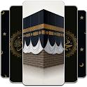 خلفيات الشاشة اسلامية : صور اسلامية بدون انترنت icon