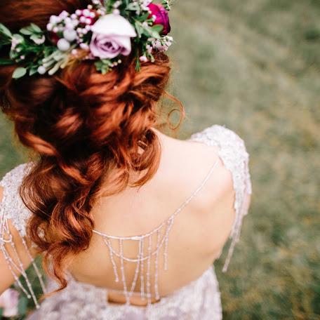 Wedding photographer Yuliya Platonova (JuliaPlatonova). Photo of 16.03.2018