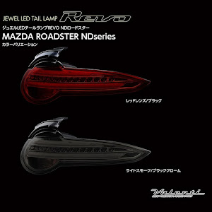 ロードスターRF NDERCのカスタム事例画像 takafumiさんの2020年12月27日23:57の投稿