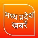 मध्य प्रदेश न्यूज़ Madhya Pradesh News icon