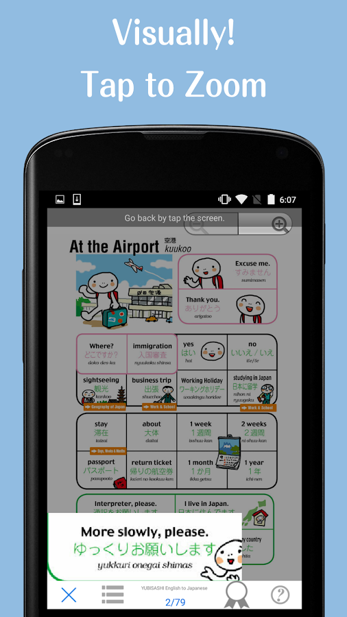 "Travel application ""YUBISASHI""- screenshot"