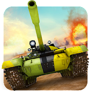Столкновение танков